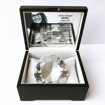 יהלום-מתנה-לאישה