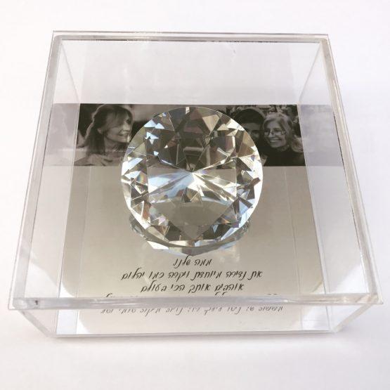 יהלום מתנה מיוחדת לאמא