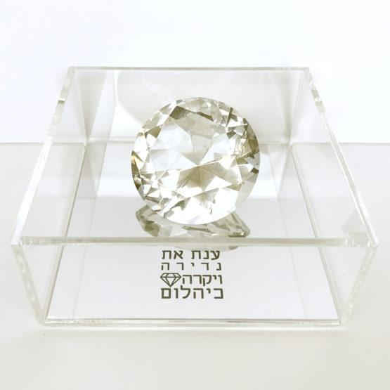 יהלום מתנה מיוחדת לאמא2