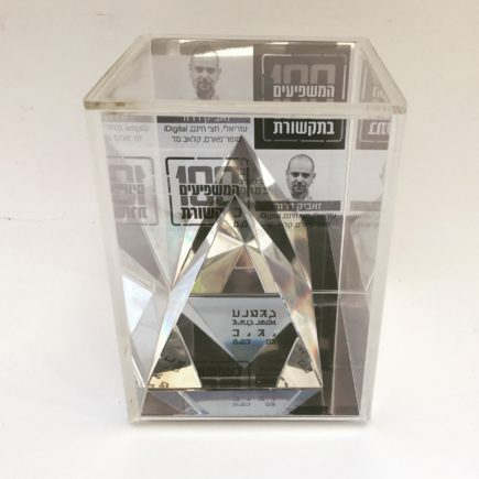 מתנה מיוחדת למנהל פירמידה2