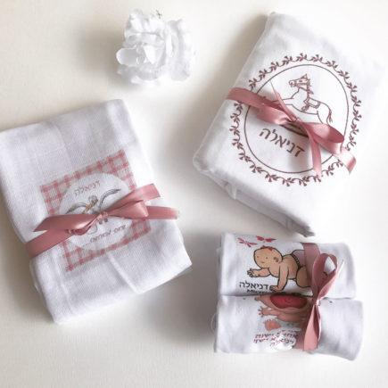מתנת-לידה