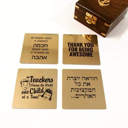 תחתיות זהב בקופסת עץ מתנה למורה